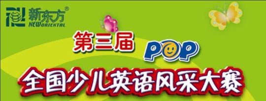 杭州 pop 手绘